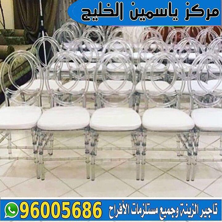 تأجير كراسي عزاء الكويت
